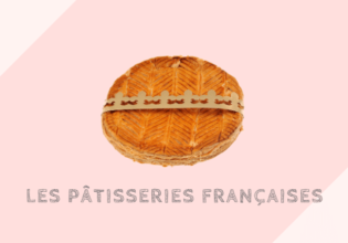 フランス菓子の種類