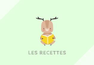 フランス語のお菓子レシピの読み方