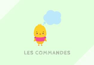 フランス語でのお菓子の注文の仕方