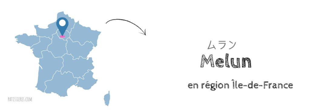ムランのマカロン Macarons de Melun