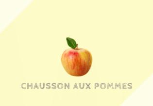ショソン・オ・ポム Chausson aux pommes