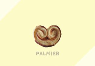 パルミエ Palmier