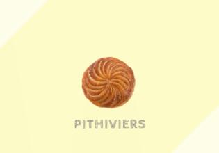 ピティヴィエ Pithiviers