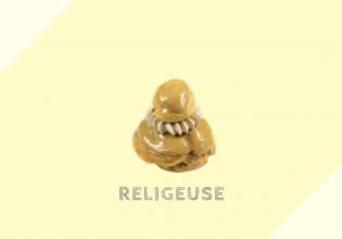 ルリジューズ Religeuse