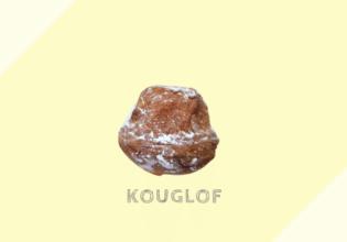 クグロフ Kouglof