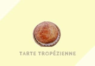 タルト・トロペジェンヌ Tarte Tropézienne