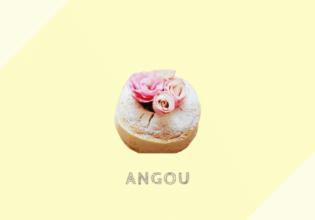 アング Angou