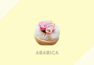 アラビカ Arabica