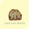 ケイク・オ・フリュイ Cake aux fruits