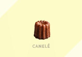 カヌレ Canelé