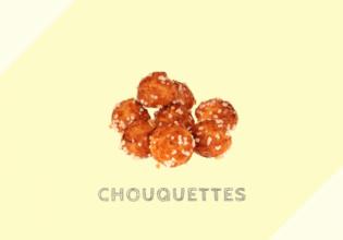シュケット Chouquette