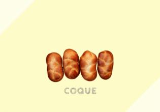 コック Coque