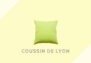 クッサン・ド・リヨン Coussin de Lyon