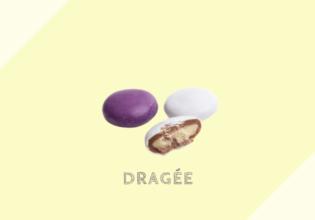 ドラジェ Dragée