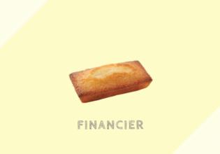 フィナンシエ Financier