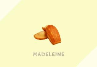 マドレーヌ Madeleine