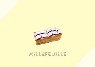 ミルフィーユ Millefeuille
