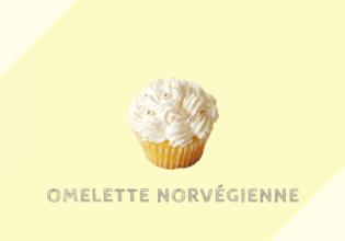 オムレット・ノルヴェジエンヌ Omelette norvégienne