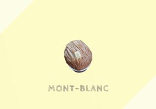 モンブラン Mont-blanc