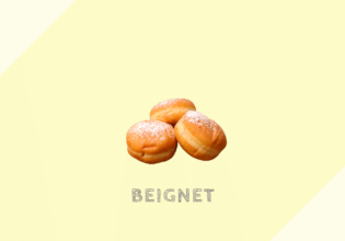 ベニエ Beignet