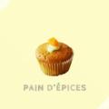 パンデピス Pain d'épices