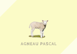 アニョーパスカル Agneau Pascal