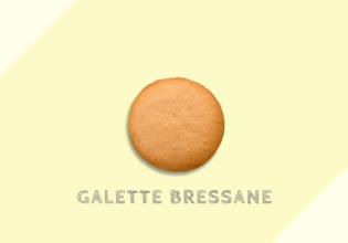 ガレット・ブレッサン Galette bressane