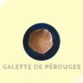 ガレット・ド・ペルージュ Galette de Pérouges