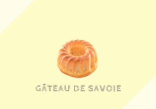 ガトー・ド・サヴォワ Gâteau de savoie