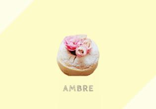 アムブル Ambre