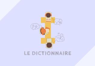 お菓子の名前【フランス語Iからはじまる】