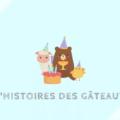 中世時代のお菓子の歴史