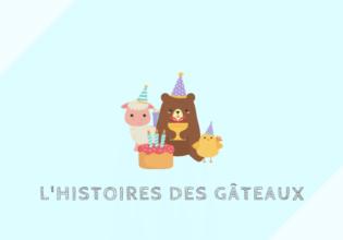 時代ごとのお菓子 | フランス菓子ラボ