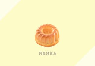 バブカ Babka