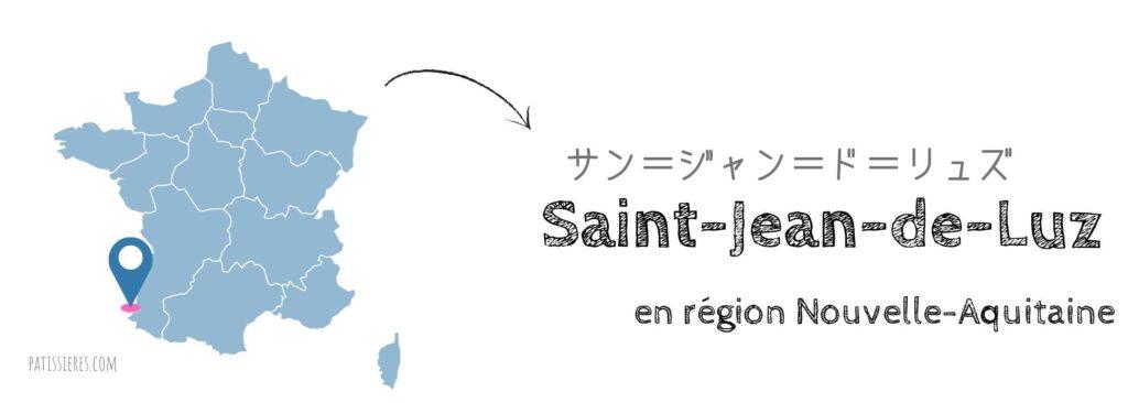 サン=ジャン=ド=リュズのマカロン Macaron de Saint-Jean-de-Luz