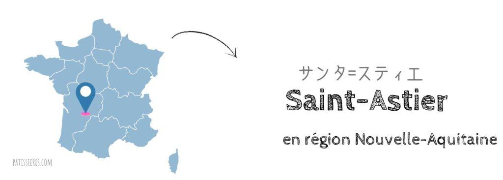 サンタ=スティエ(Saint-Astier)のGâteau à la frangipane ガトー ア ラ フランジパン